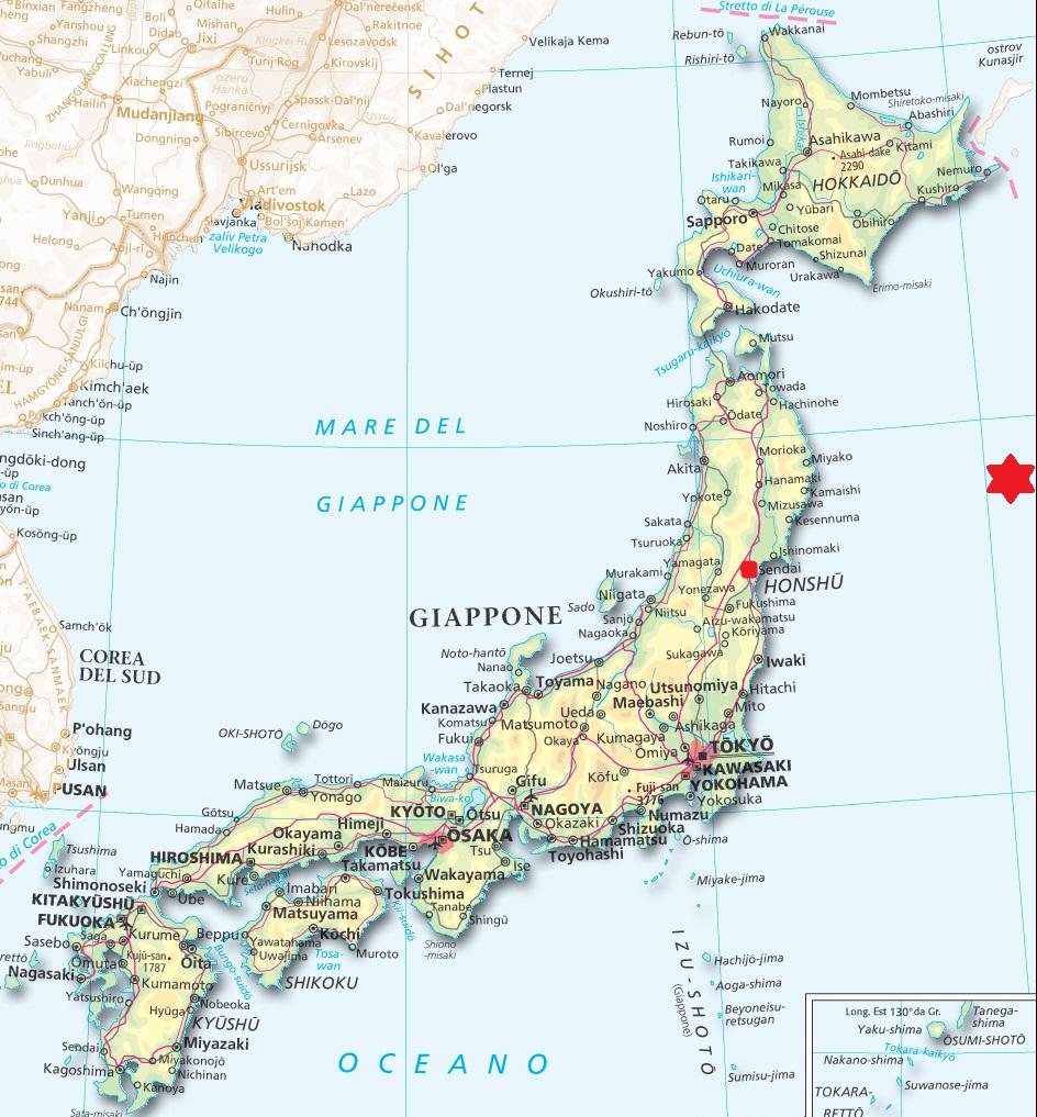 Il Giappone Cartina Fisica.Il Giappone Lessons Blendspace