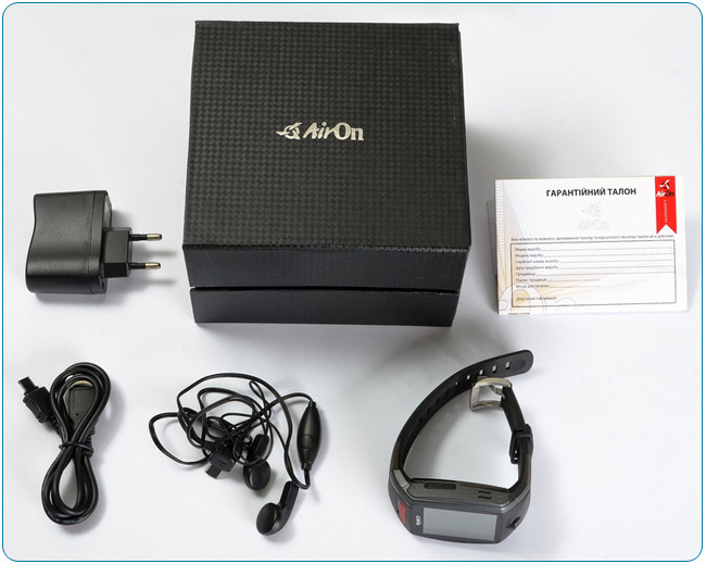 AirOn Flash
