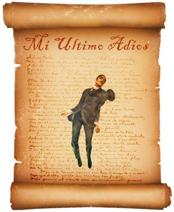 english version of mi ultimo adios