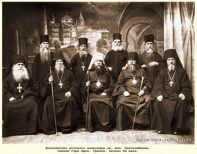 какие категории духовенства существовали в 17-м веке