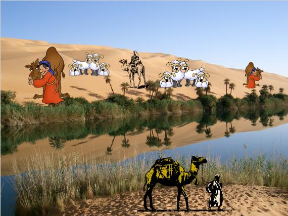 Arabian peninsula oasis